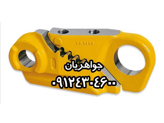 قفل زنجیر بیل مکانیکی و بلدوزر