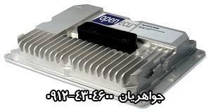 کامپیوتر بیل مکانیکی جواهر یدک