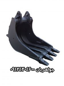 ساخت انواع باکت بیل مکانیکی 09124304600