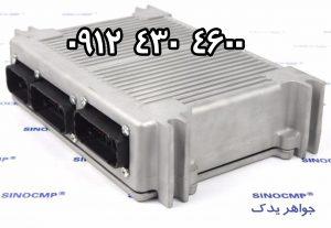 کامپیوتر کومانسو ۲۰۰ جواهر یدک 09124304600