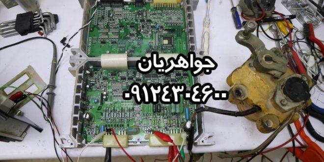 تعمیر کامپیوتر و مانیتور کوماتسو و هیوندا