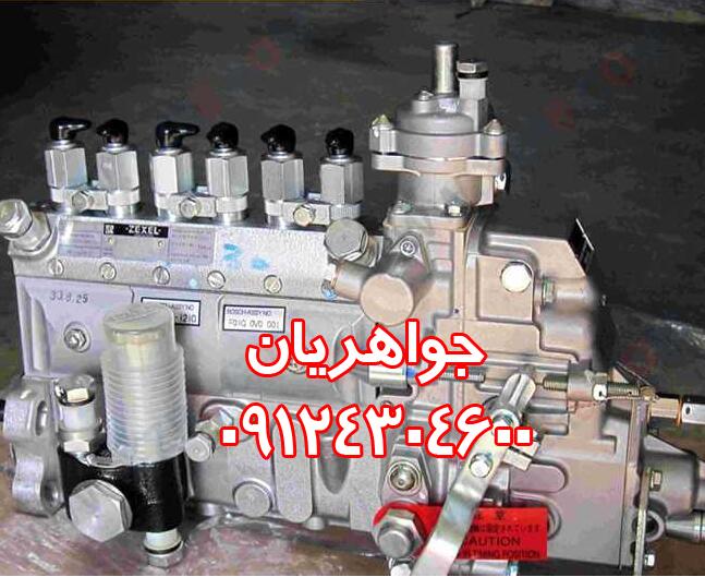 پمپ و سوزن انژکتور موتورهای دیزل جواهریدک (جواهریان) 09124304600