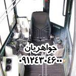 صافکاری کابین بیل مکانیکی