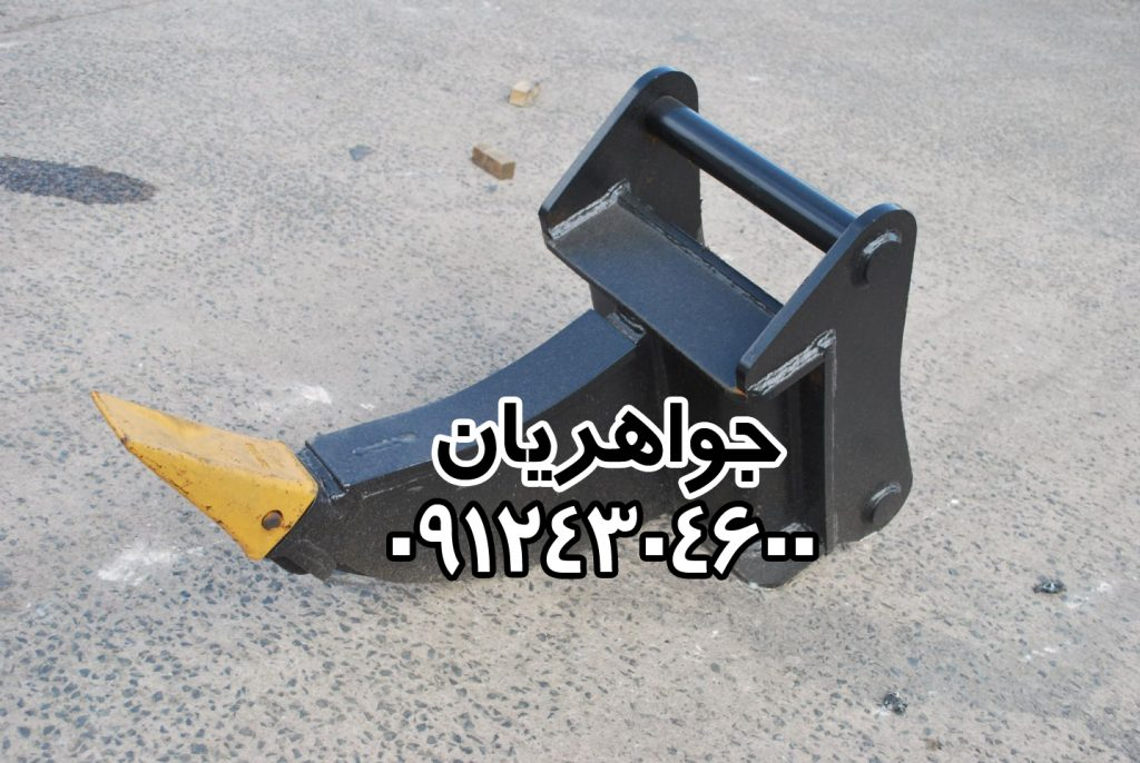 www.javaheryadak.com